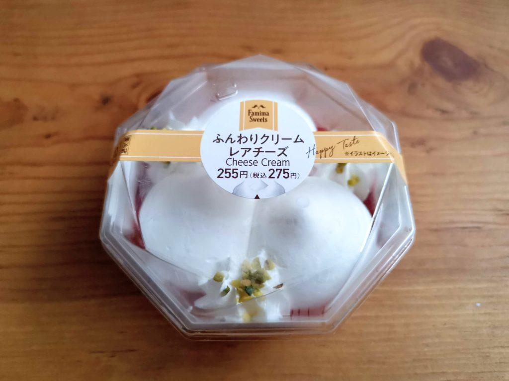 ファミリーマート ふんわりクリームレアチーズ (2)
