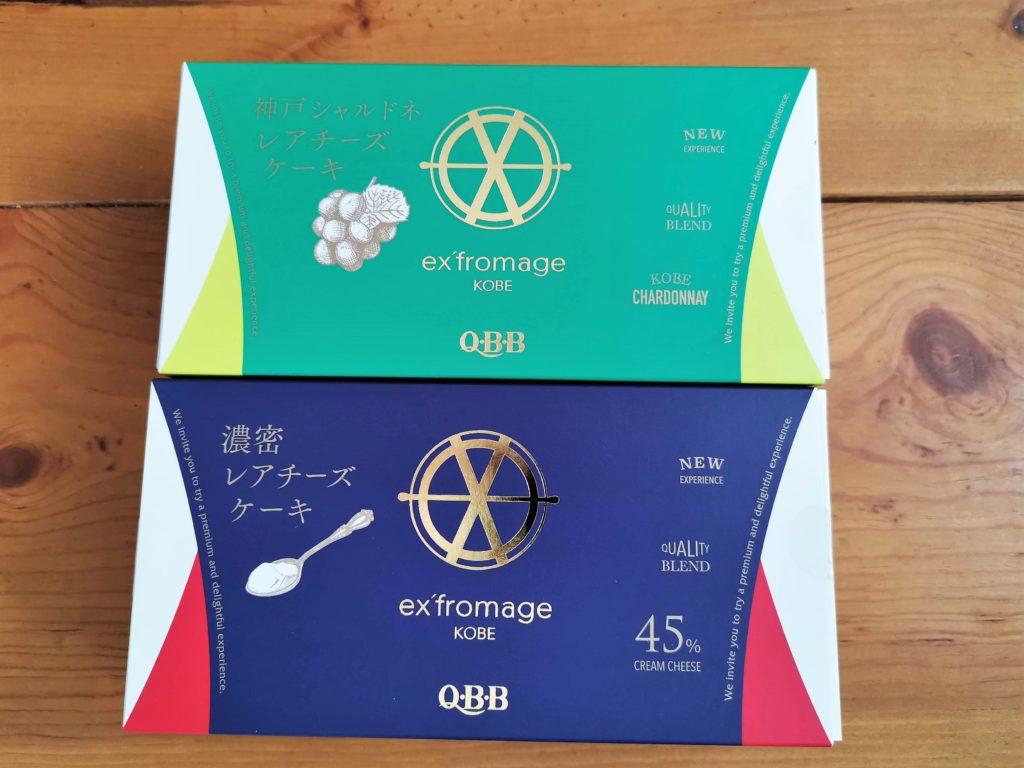 ex'fromage KOBE(エクスフロマージュ神戸)