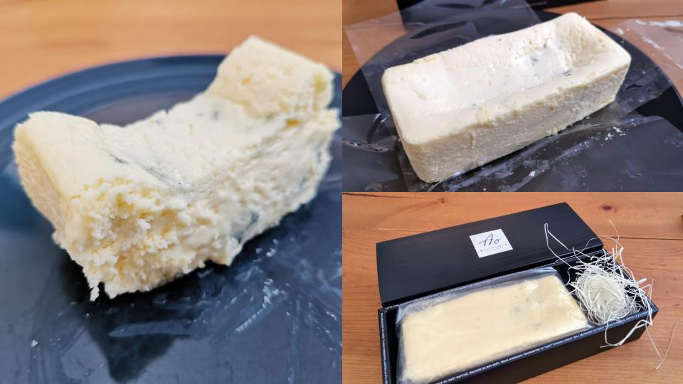 生ブルーチーズケーキAO (青)