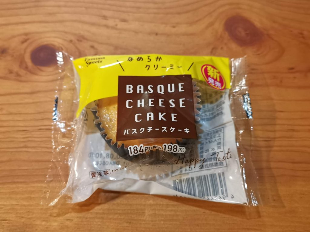 ファミリーマート バスクチーズケーキ (2)
