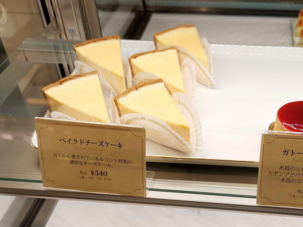 ルコント ベイクドチーズケーキ