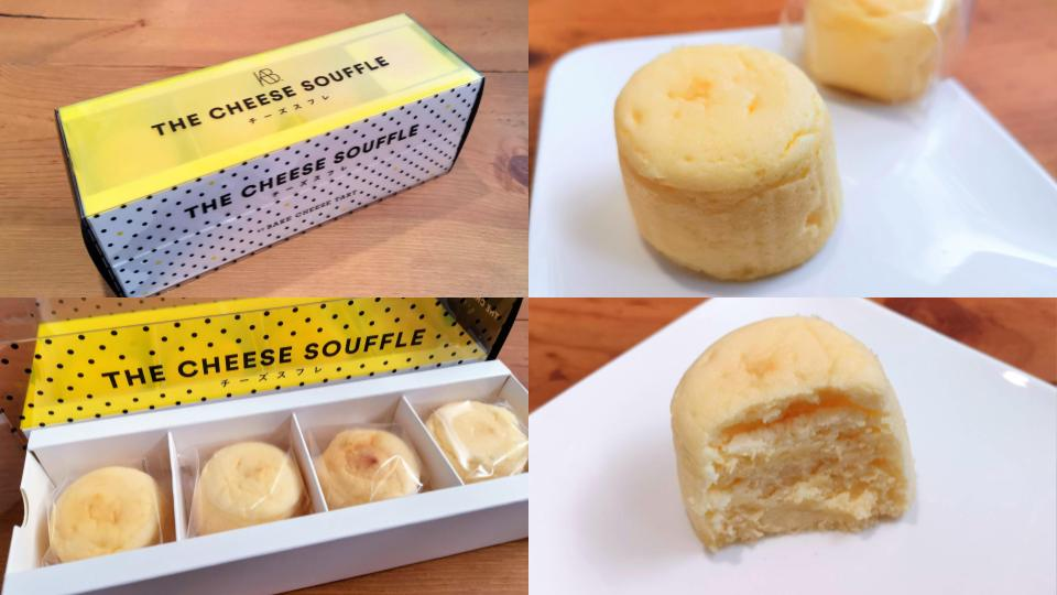 THE CHEESE SOUFFLE by BAKE CHEESE TART (6)