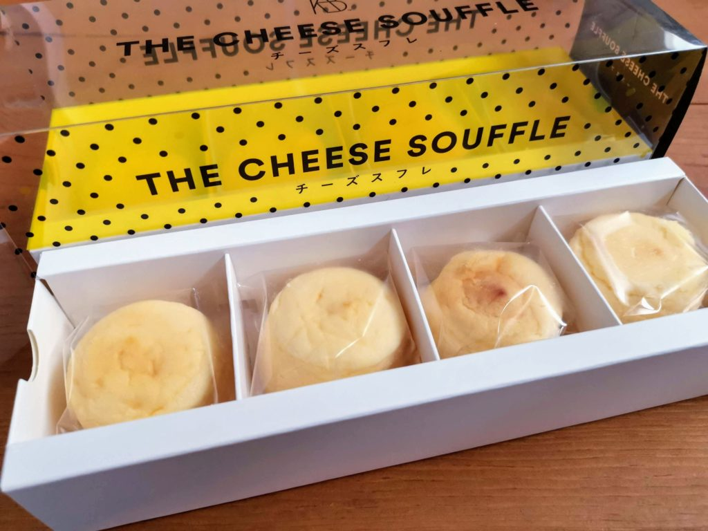 THE CHEESE SOUFFLE by BAKE CHEESE TART (8)