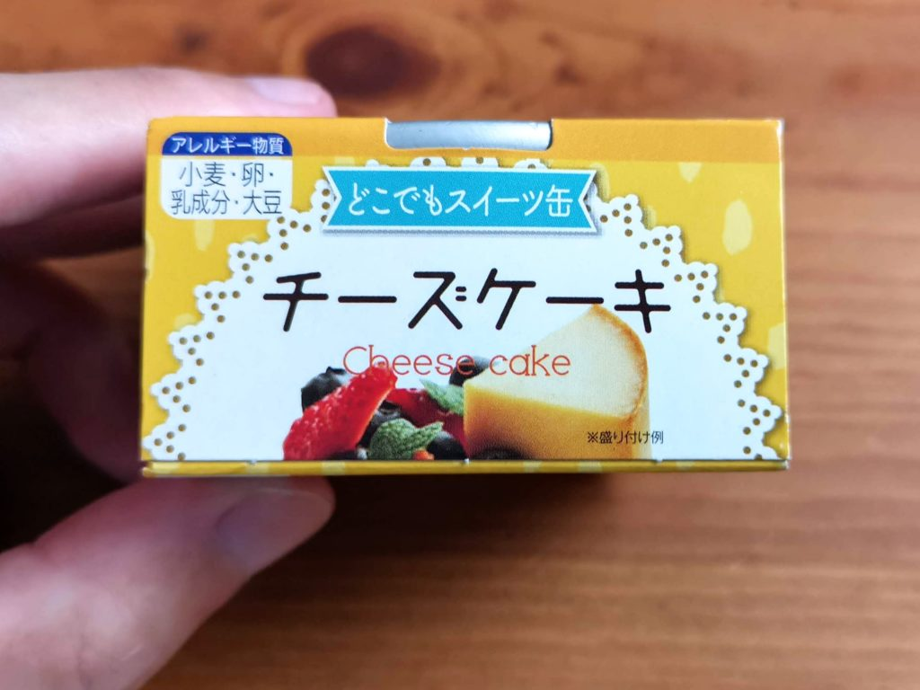 トーヨーフーズ スイーツ缶