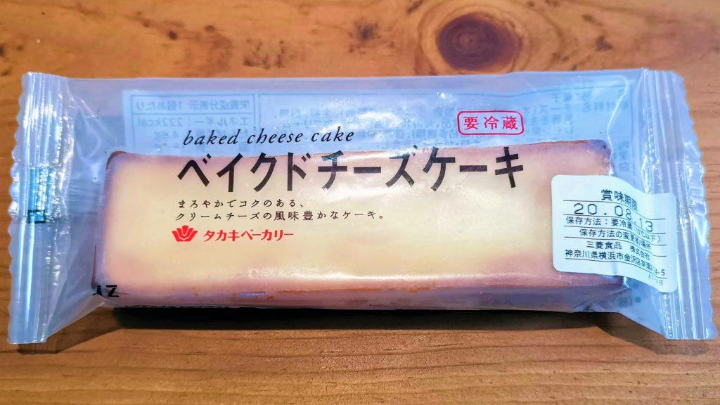 タカキベーカリー ベイクドチーズケーキ