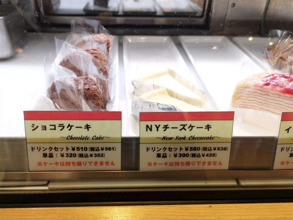 ロッテリア NYチーズケーキ (8)