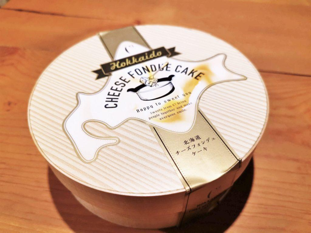 C3(シーキューブ) 北海道チーズフォンデュケーキ (11)