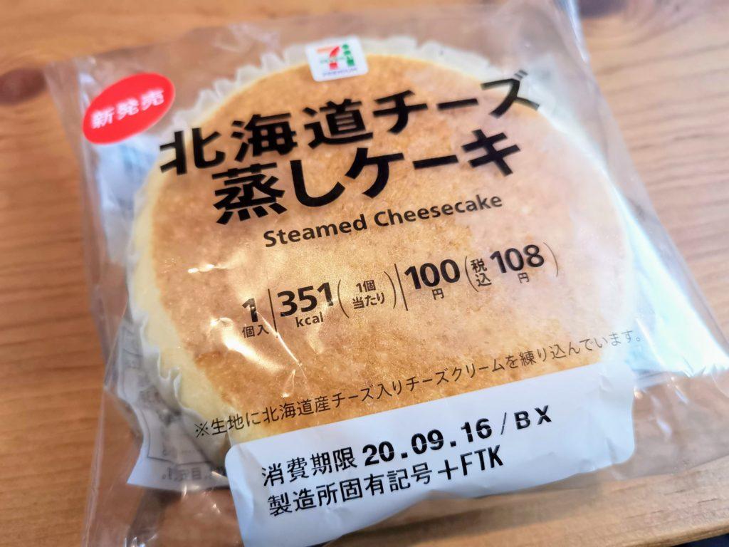 セブンイレブン 北海道チーズ蒸しケーキ (6)