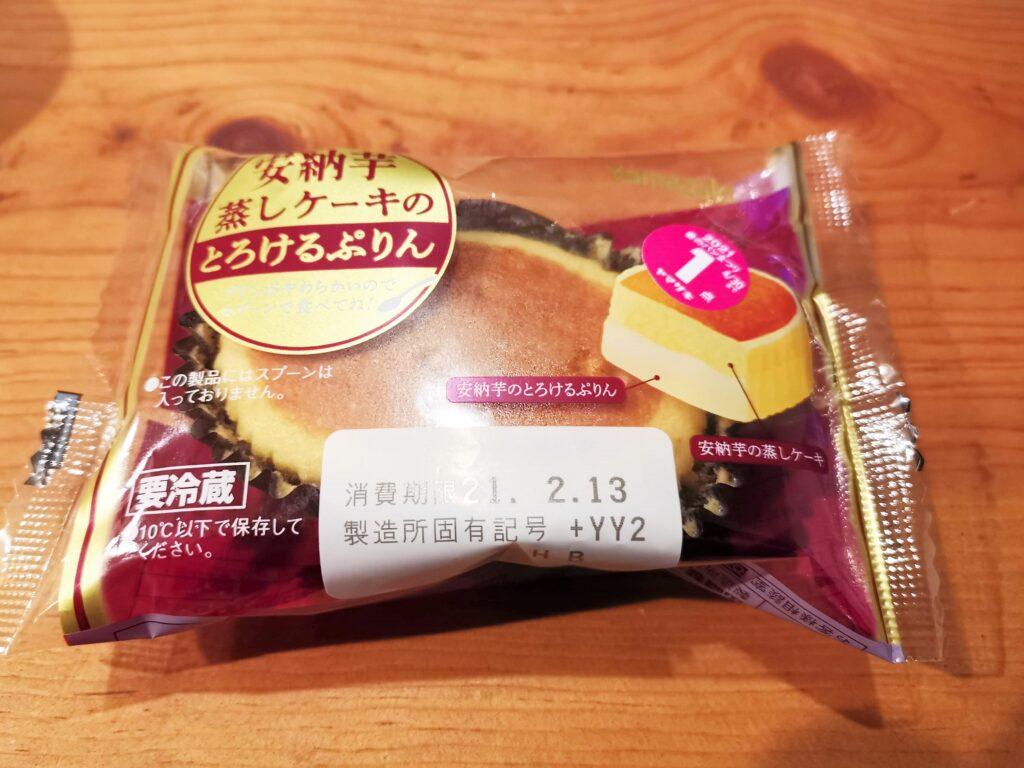 ヤマザキ 安納芋蒸しケーキのとろけるぷりんの写真 (1)