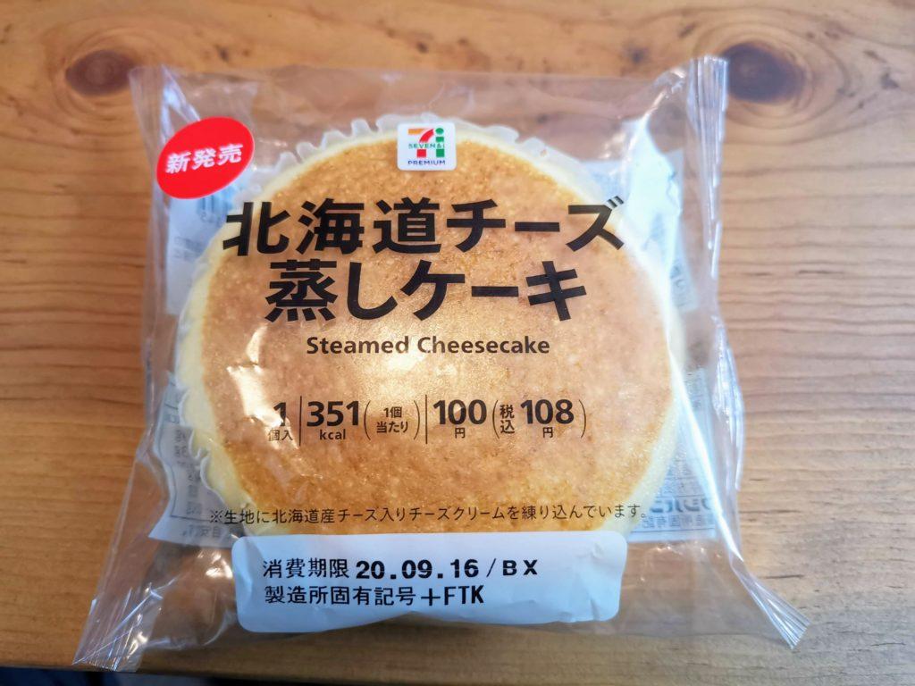 セブンイレブン 北海道チーズ蒸しケーキ (3)