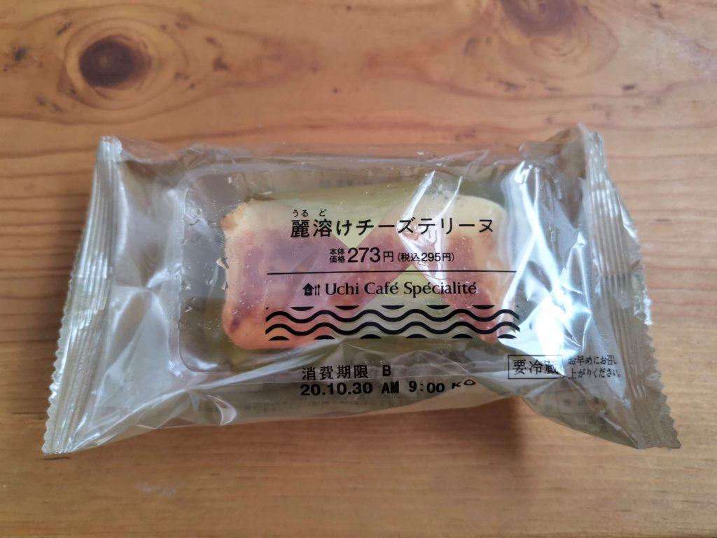 ローソン 麗溶チーズテリーヌ (1)