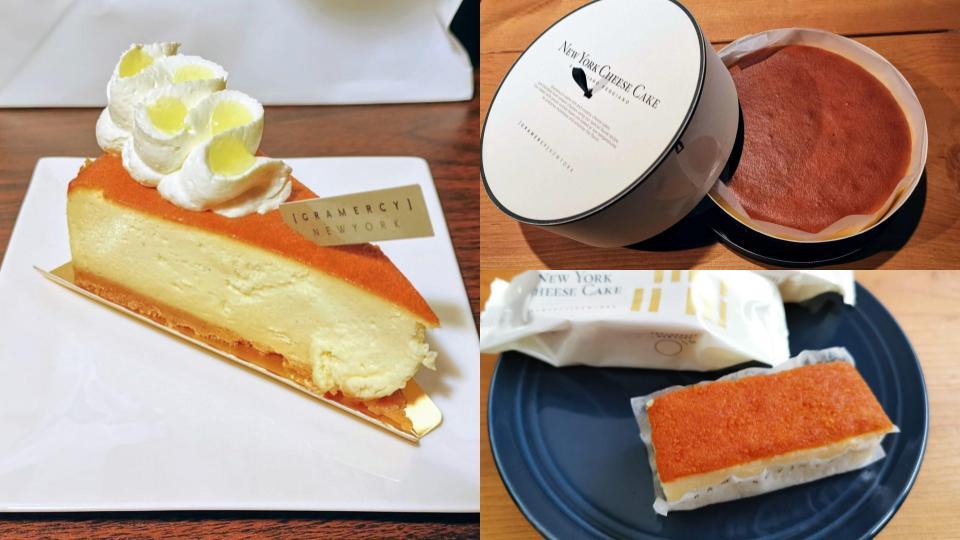 グラマシーニューヨーク(GRAMERCY NEWYORK) ニューヨークチーズケーキ (7)_R