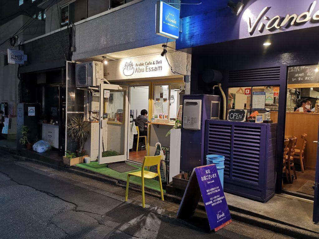 飯田橋アラビックカフェ