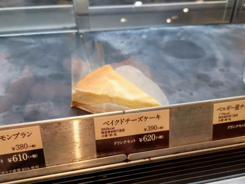 カフェ・ド・クリエ ベイクドチーズケーキ (8)