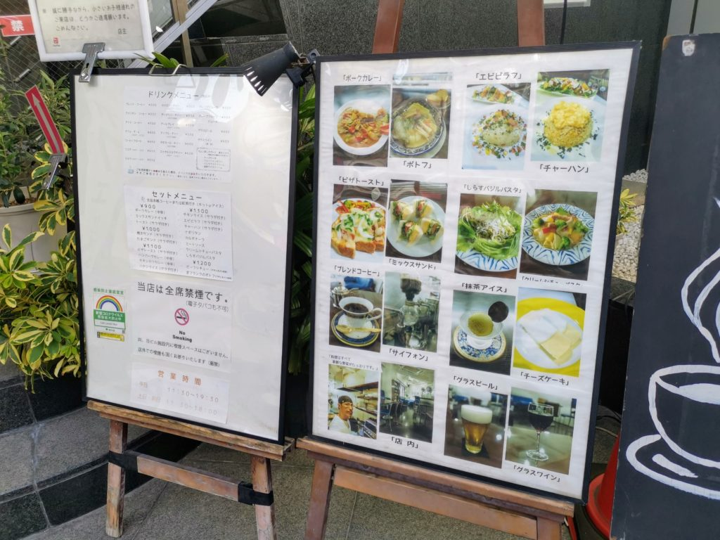 鷺ノ宮 Lander blue cafe(ランダーブルーカフェ) (16)