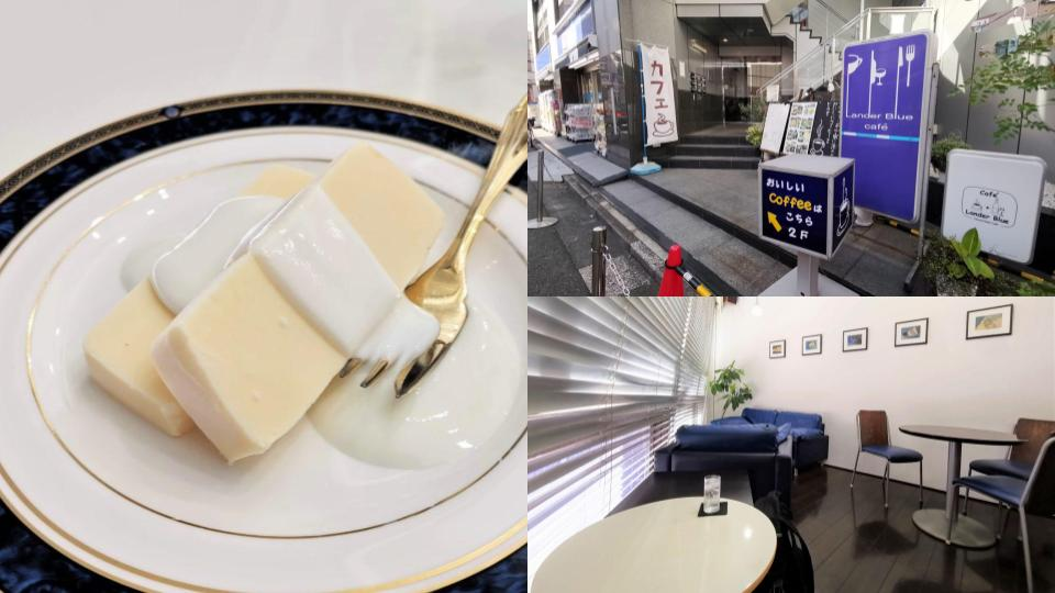 鷺ノ宮 Lander blue cafe(ランダーブルーカフェ) (9)