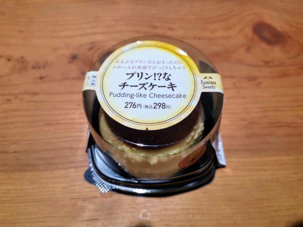 ファミリーマート プリン!?なチーズケーキ (1)