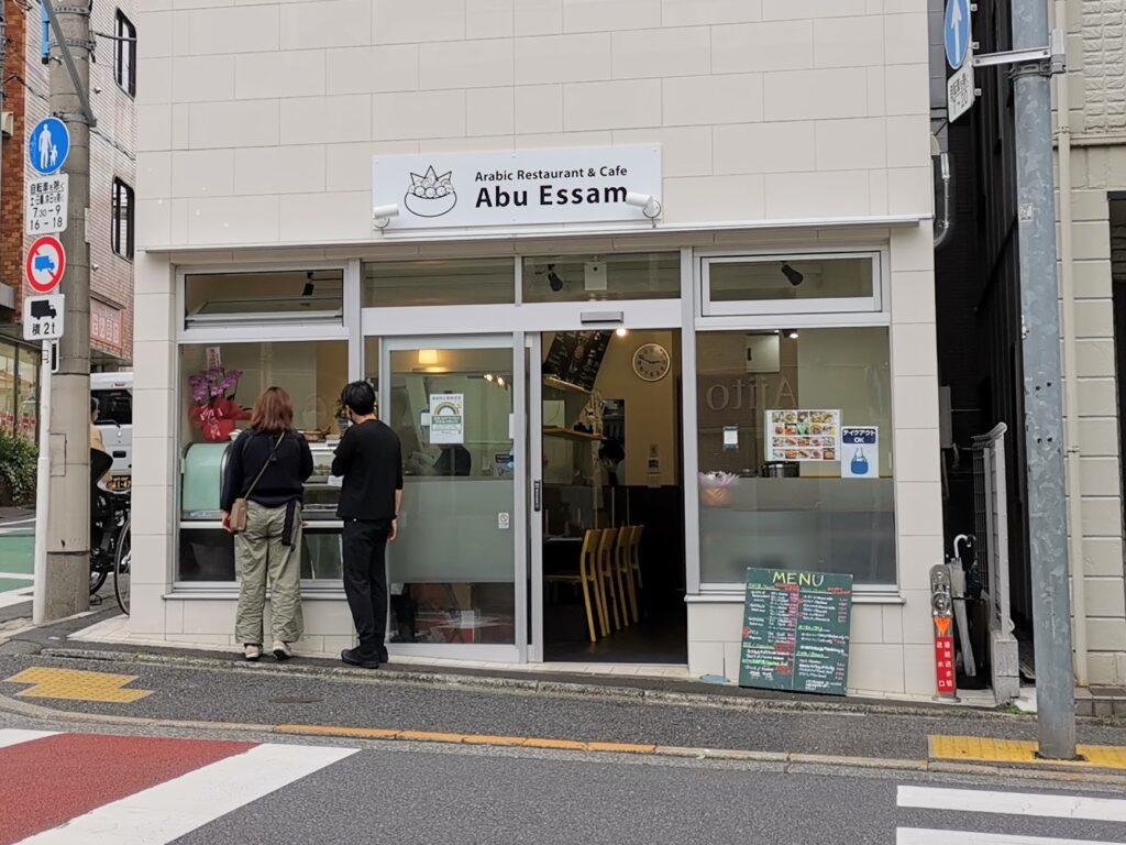 神楽坂 アラビックカフェ & デリ アブイサーム チキンケバブ_R (1)
