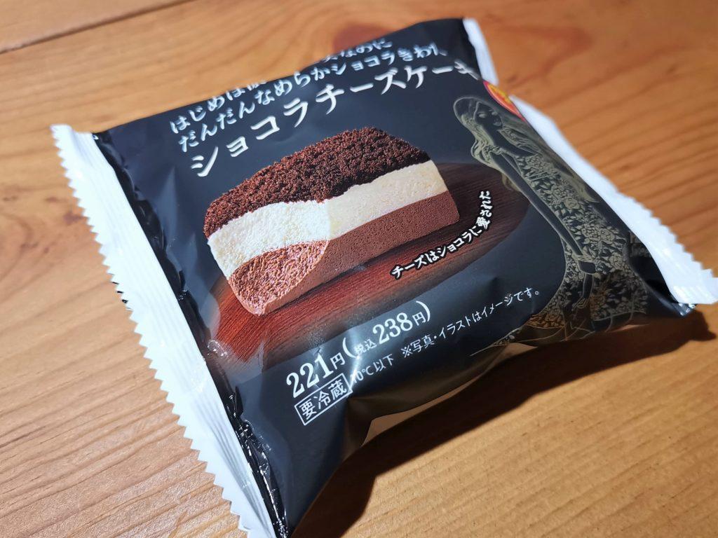 ファミリーマート ショコラチーズケーキ (10)