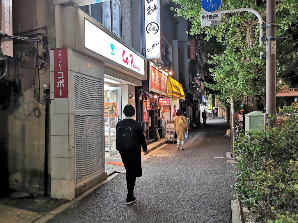 新高円寺 パティスリーコポー (1)