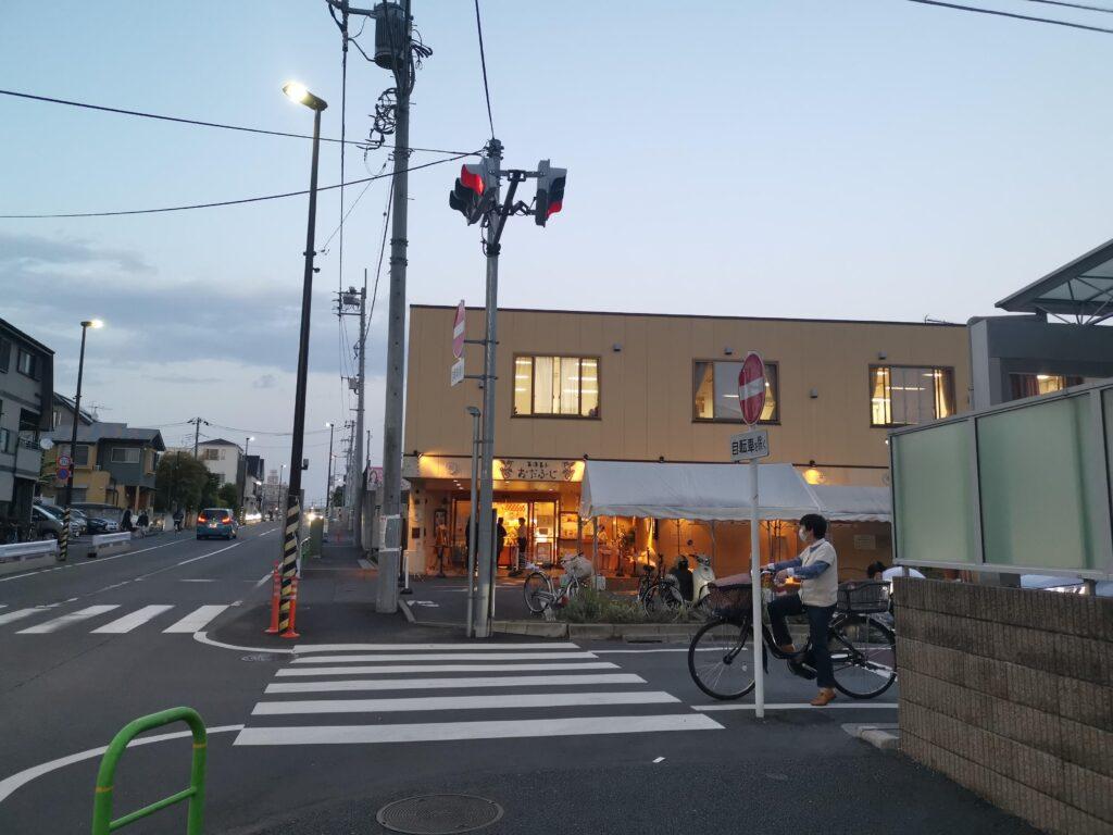 おだふじ 大泉学園店 (1)