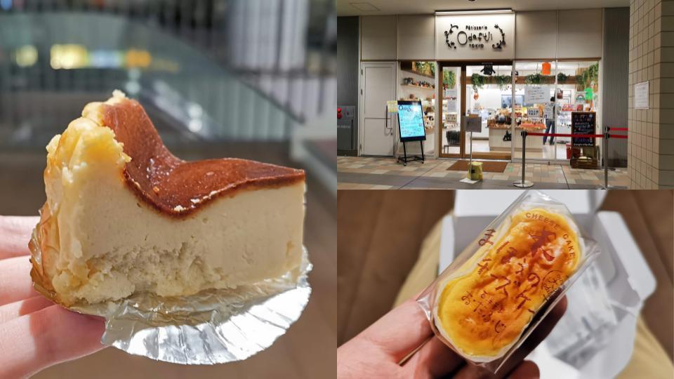 落合南長崎 おだふじ バスクチーズケーキ (5)