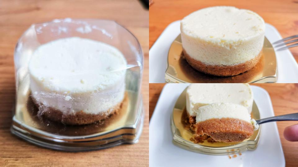 成城石井 シナモン香るチーズケーキ (2)