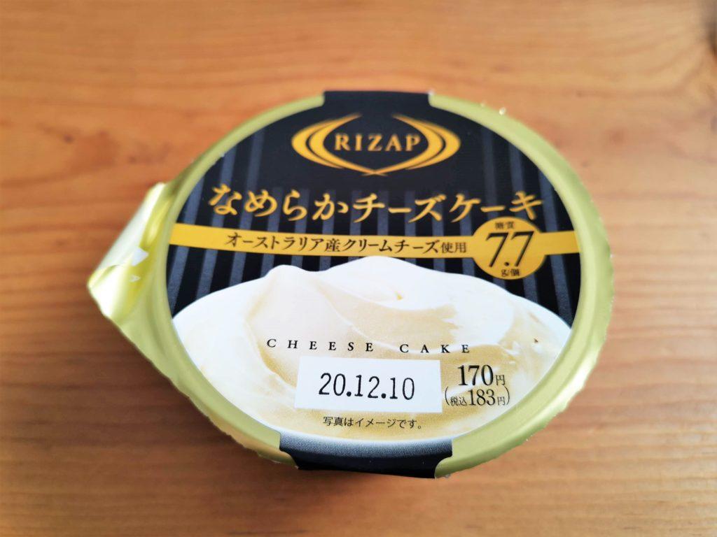 ファミリーマート Rizap なめらかチーズケーキ (2)