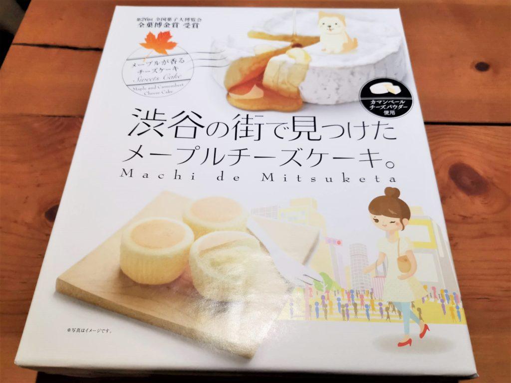 宮下パーク 渋谷の街で見つけたメープルチーズケーキ (3)