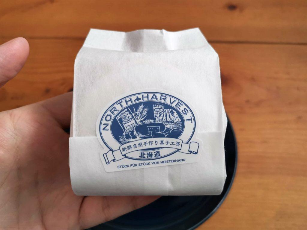 ユーハイム Juchheim カマンベールチーズケーキ (8)_R