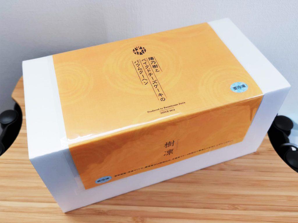 ベイクドチーズケーキのバウムクーヘン (3)