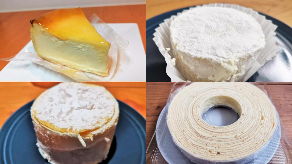 ユーハイム Juchheim 北海道とろけるチーズケーキ (14)_R