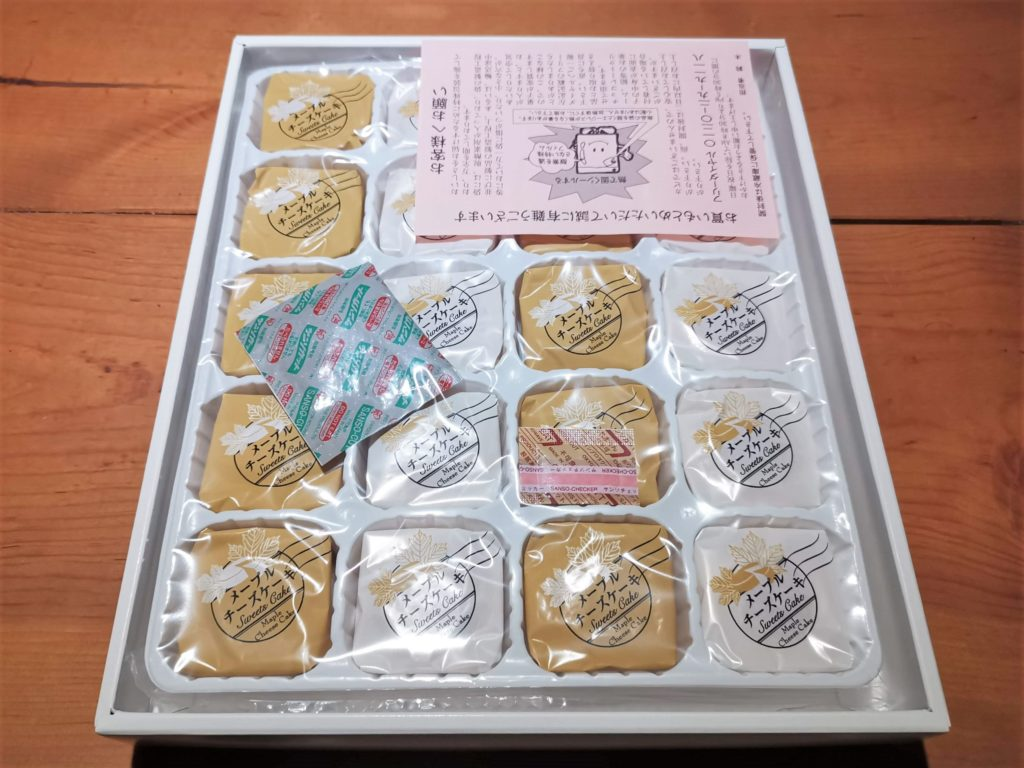 宮下パーク 渋谷の街で見つけたメープルチーズケーキ (8)
