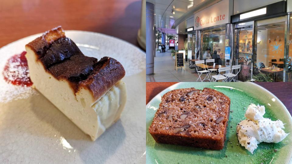 大井町 cafe Curia Lente キュリアレンテ (10)