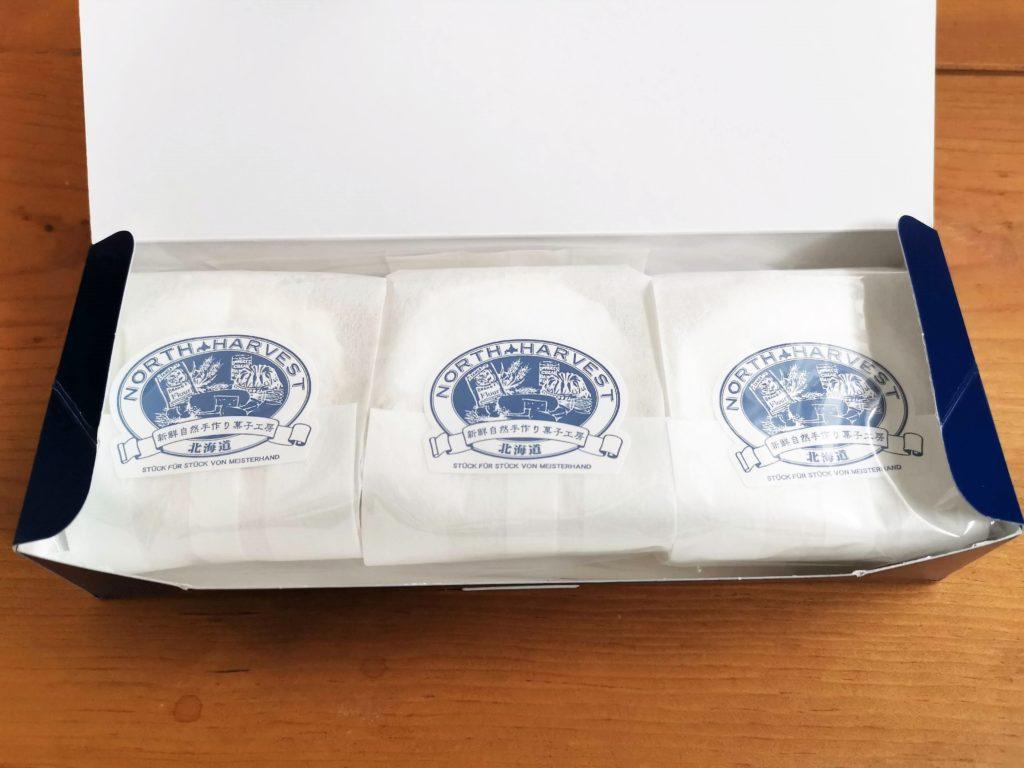 ユーハイム Juchheim カマンベールチーズケーキ (2)_R