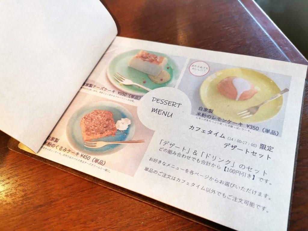 大井町 cafe Curia Lente キュリアレンテ (17)
