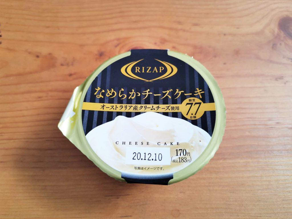 ファミリーマート Rizap なめらかチーズケーキ (3)