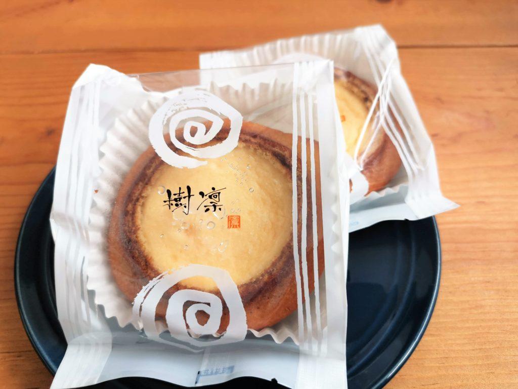 ベイクドチーズケーキのバウムクーヘン (8)