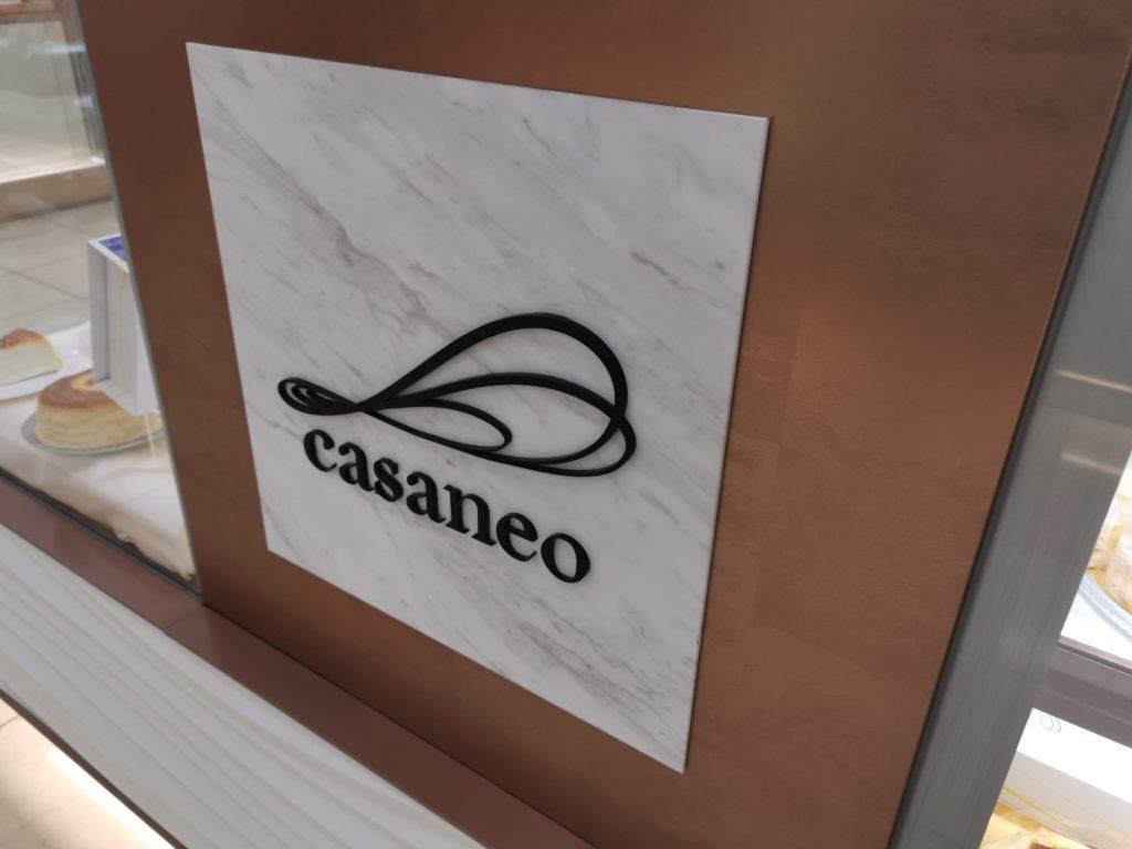 CASANEO カサネオ (14)_R