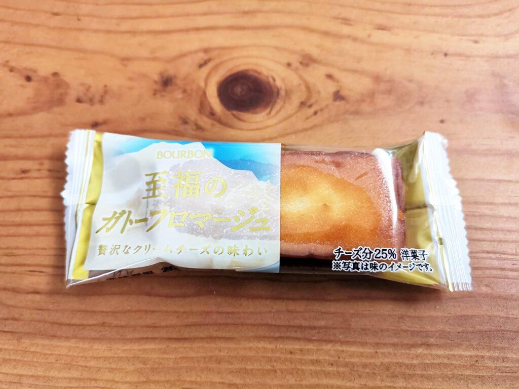 ブルボン 至福のガトーフロマージュ (2)_R