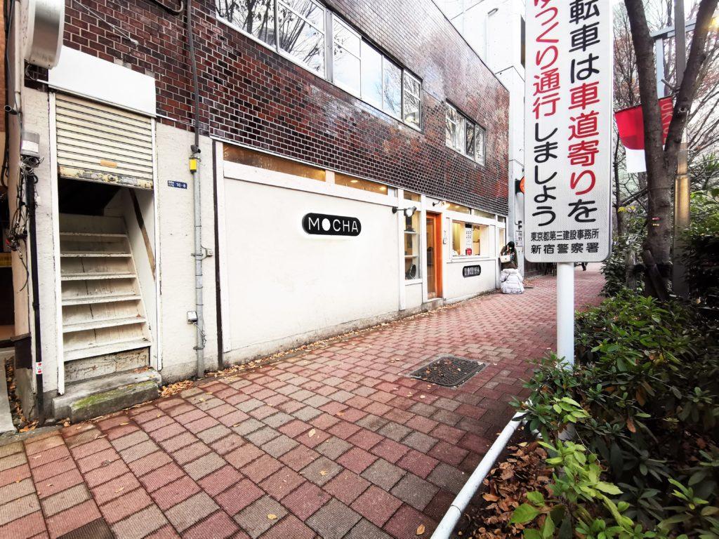 チーズケーキ専門店 namery 西新宿店
