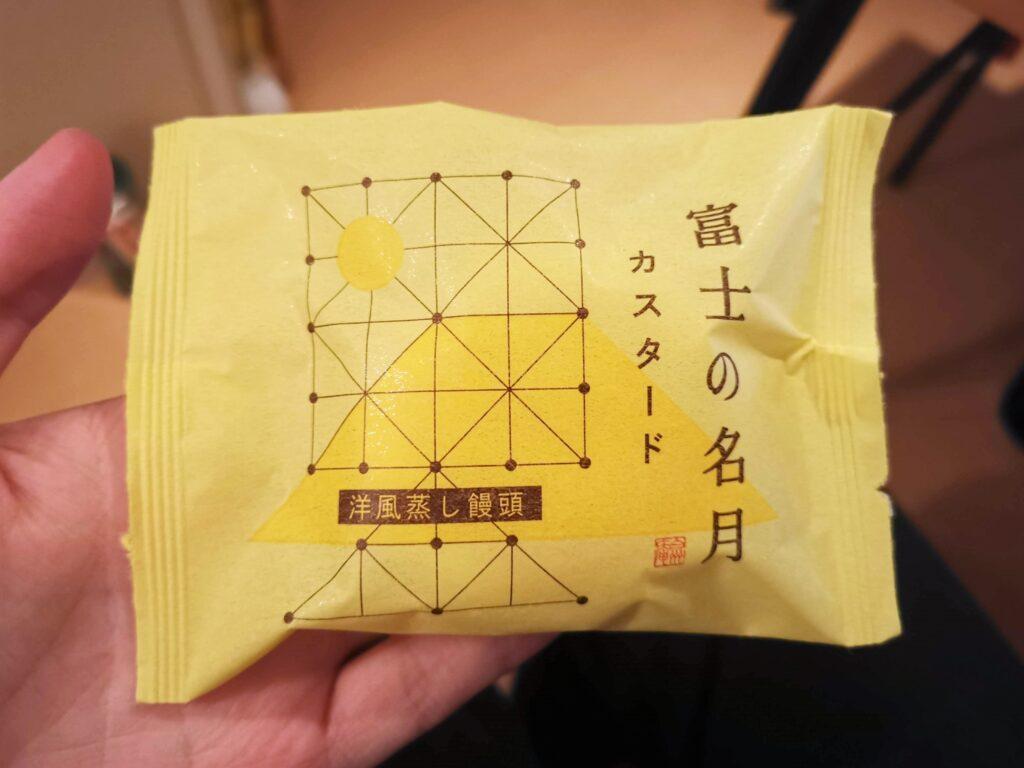 シャトレーゼ 富士の名月 (1)_R