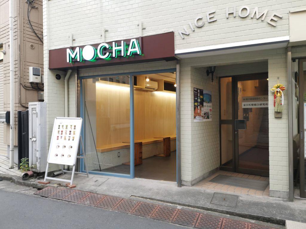 チーズケーキ専門店 namery (13)_R