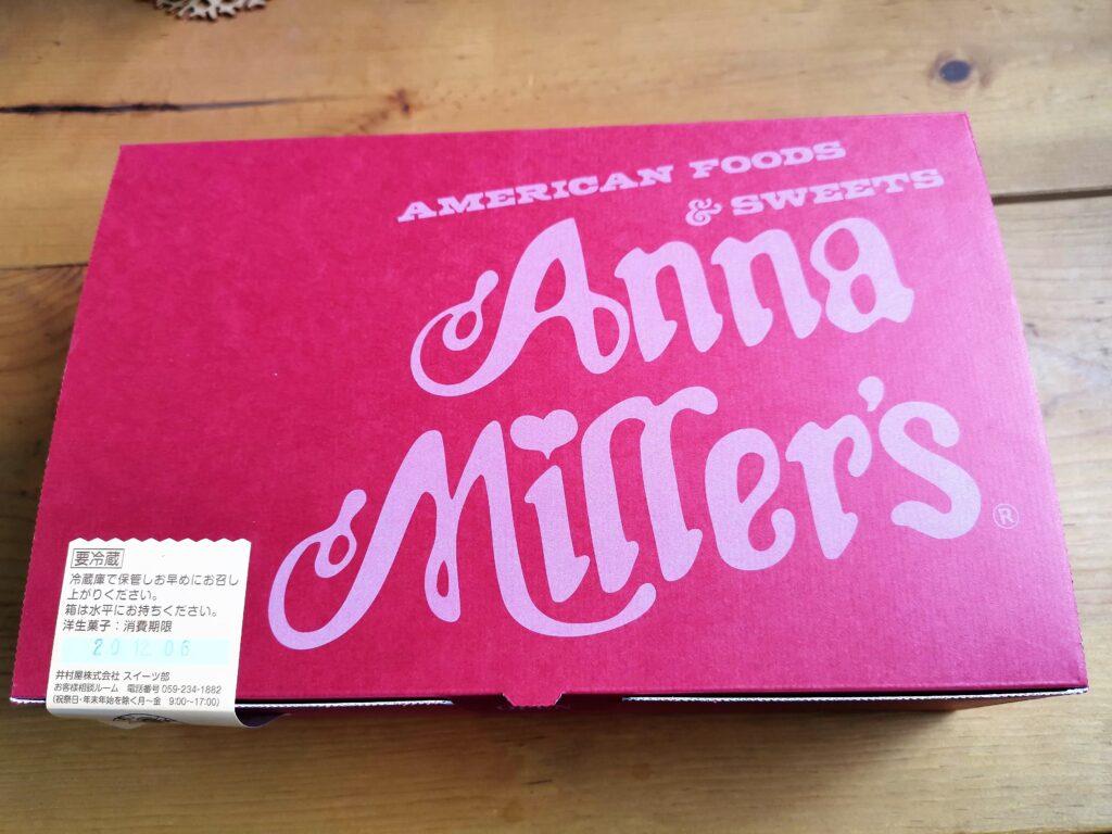 アンナミラーズ(Anna Miller's) (17)_R