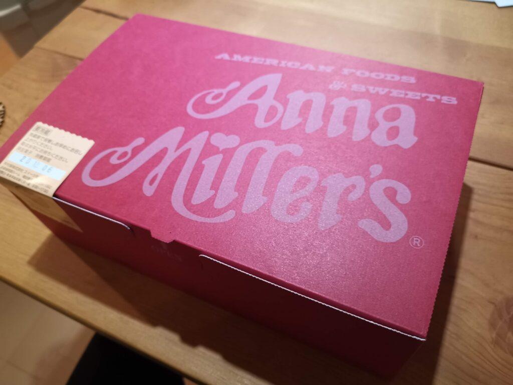 アンナミラーズ(Anna Miller's) (6)_R