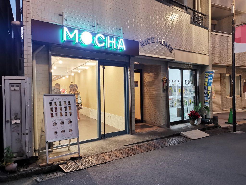 チーズケーキ専門店 namery 東中野店_R