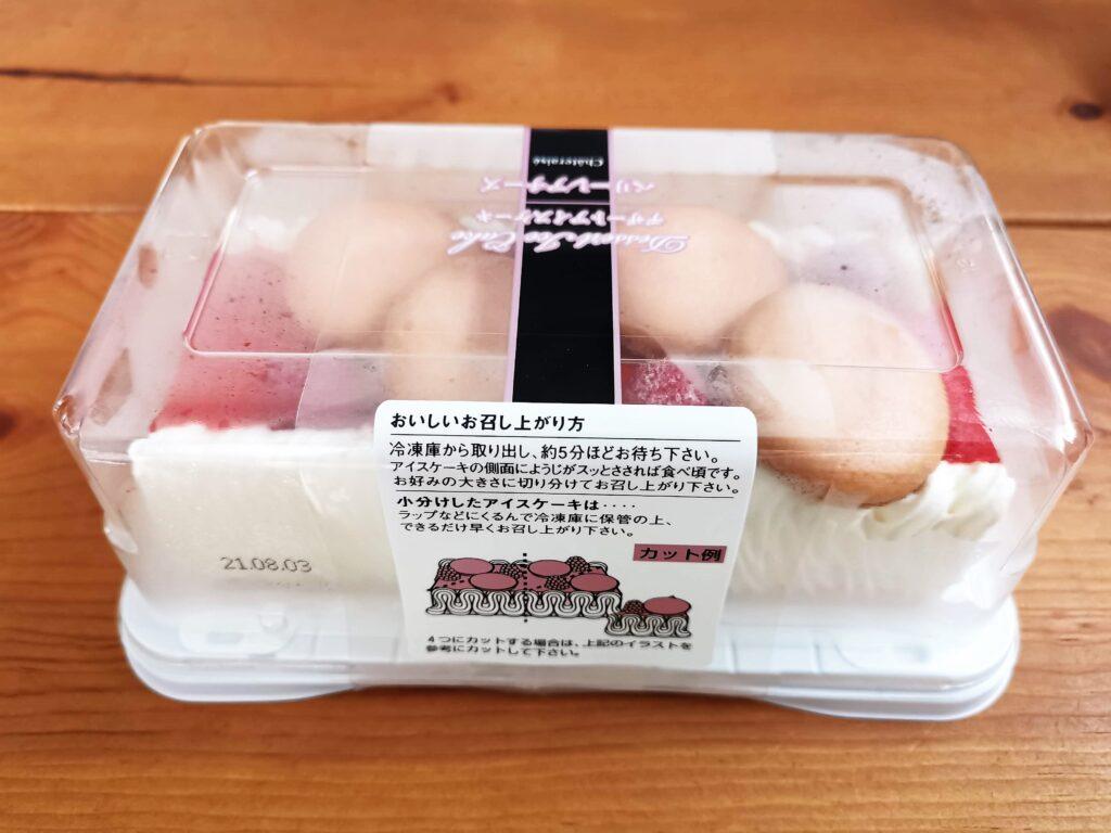 シャトレーゼ ベリーレアチーズケーキ (4)_R