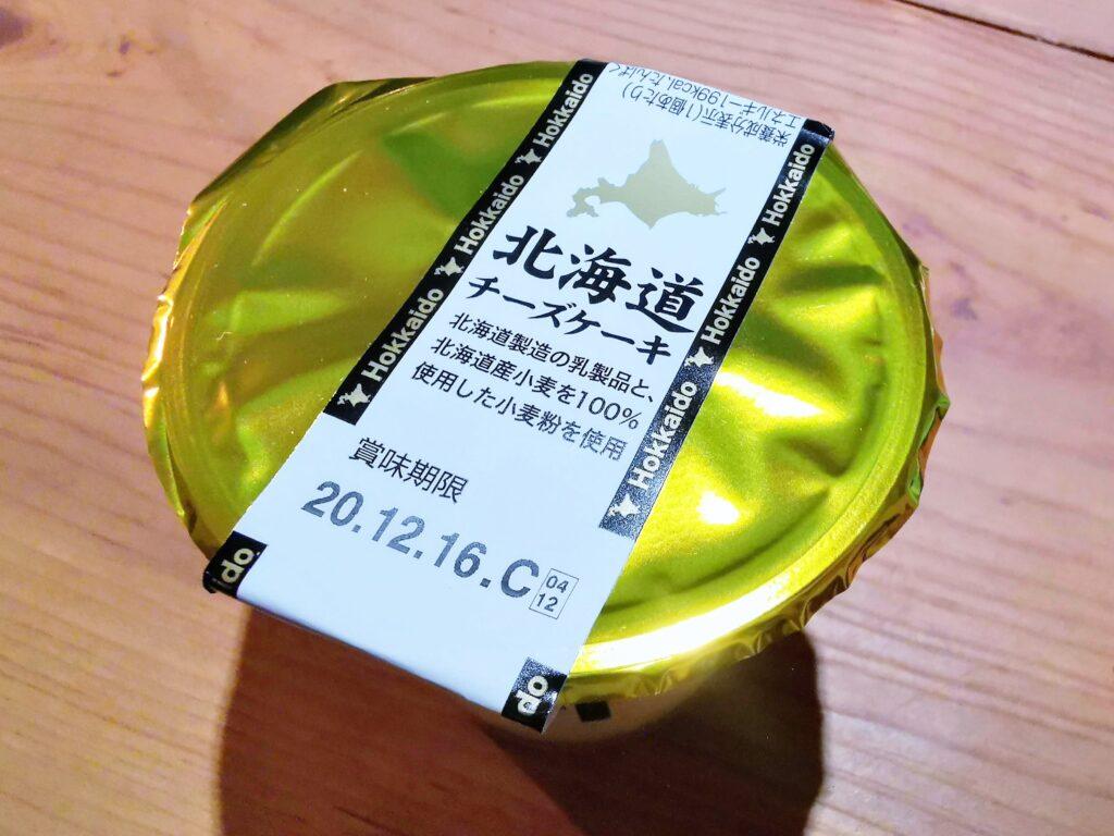 栄屋乳業 アンデイコ 北海道チーズケーキ