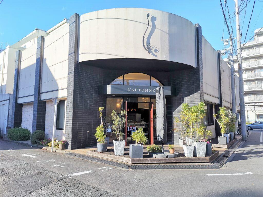 新江古田【ロートンヌ中野店】
