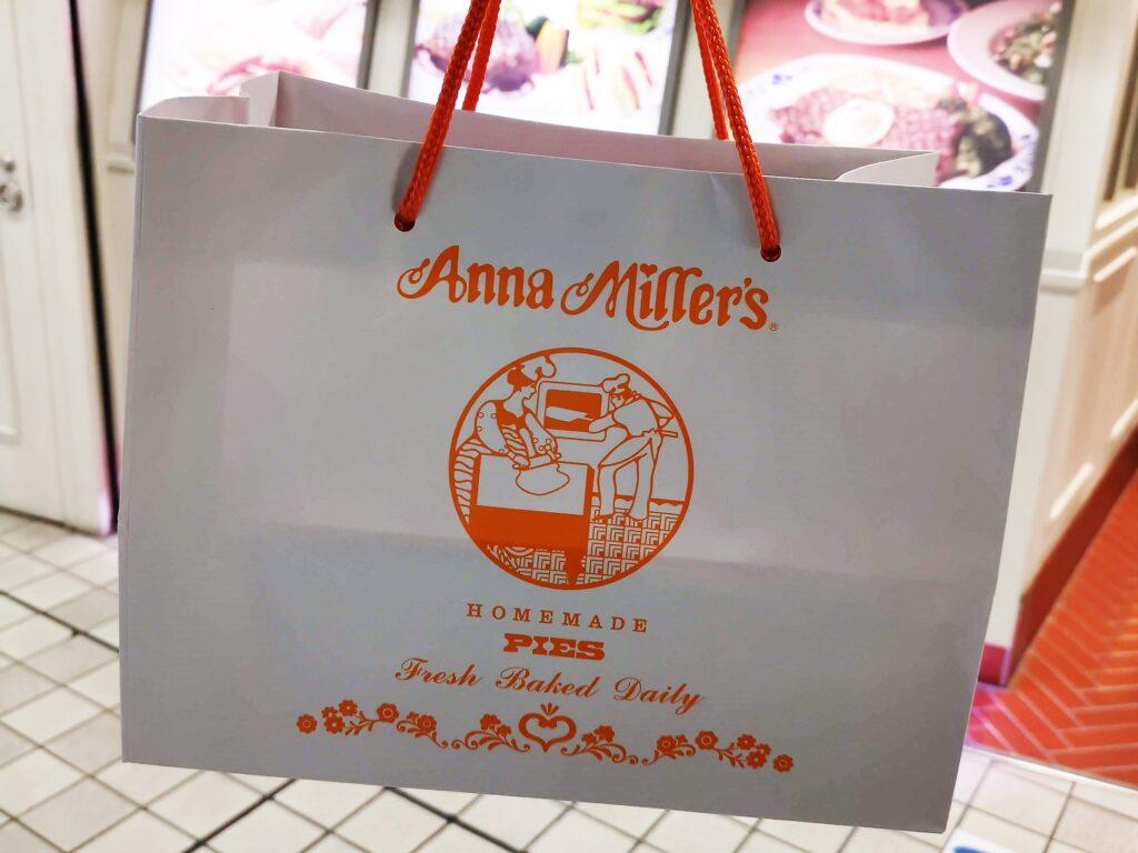 アンナミラーズ(Anna Miller's) (5)_R